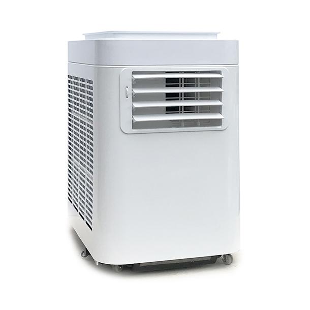 klimatyzator-przenosny-fral-super-cool-fsc09c-1.1